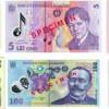 Валюта Румынии