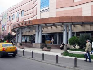ТЦ Bucuresti