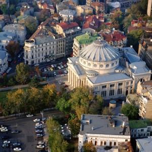 Бухарест с высоты