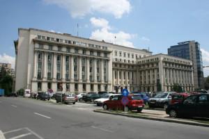 Здание Центрального комитета партии
