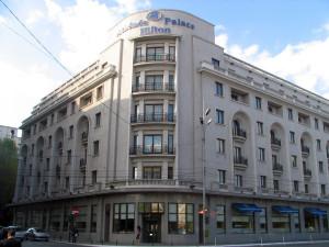 Отель «Athenee»