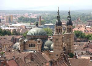 Кафедральный собор «Святая Троица»