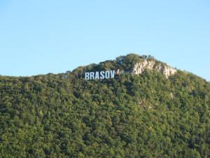 Надпись Брасов