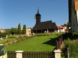 Церковь Хория