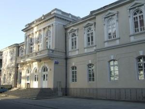 Историко-Архиологический музей в Тулча